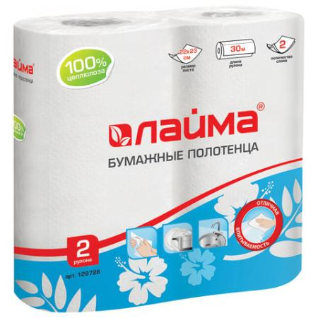 Полотенца бумажные Лайма бытовые 2 шт 2-ух слойная