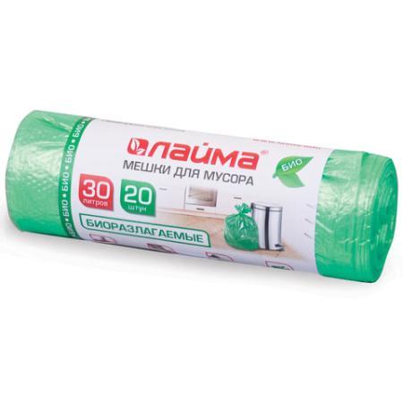 Мешки для мусора 30 л, БИОРАЗЛАГАЕМЫЕ, зеленые, в рулоне 20 шт., ПНД, 10 мкм, 50х60 см (±5%), прочные, ЛАЙМА, 601400 салфетка для уборки лайма 30 30 см оранжевый