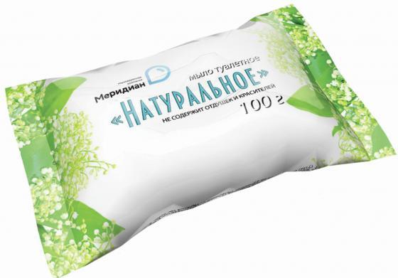 Мыло твердое МЕРИДИАН Натуральное 100 гр цена