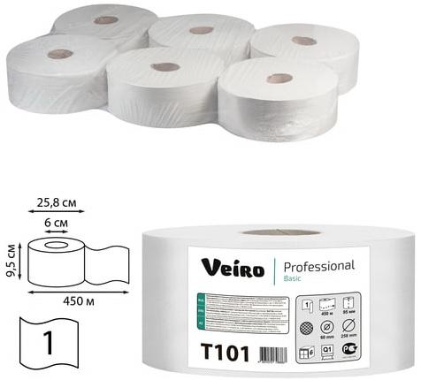 цена Бумага туалетная 450 м, VEIRO Professional (Система T1), комплект 6 шт., Basic, T101