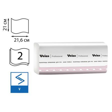 Полотенца бумажные 200 шт., VEIRO (Система H3), комплект 20 шт., Premium, 2-слойные, белые, 21х21,6, V, KV306 полотенца бумажные 200 шт veiro система h3 комплект 20 шт premium 2 слойные белые 21х21 6 v kv306