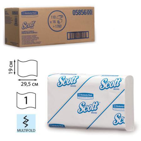 цена на Полотенца бумажные KIMBERLY-CLARK Slimfold 110 шт 1-слойные