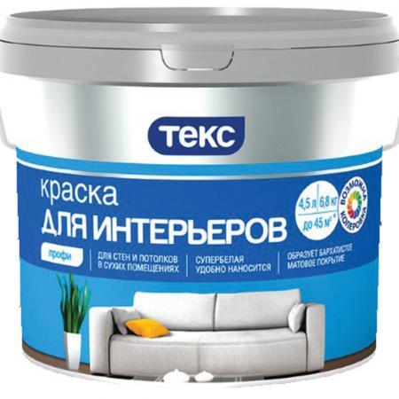 цена на КРАСКА В/Д ПРОФИ ИНТЕРЬЕРНАЯ СУПЕРБЕЛАЯ 4,5 Л (1) ТЕКС
