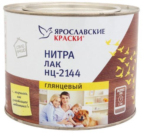 """ЛАК НЦ-2144 ГЛЯНЦЕВЫЙ 1,7 КГ (6) """"ЯРОСЛАВЛЬ"""""""