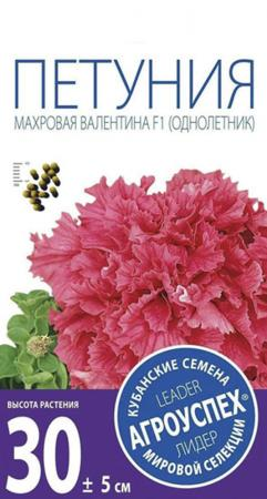 СЕМЕНА ЦВЕТОВ ПЕТУНИЯ ВАЛЕНТИНА F1 МАХРОВАЯ, КРАСНАЯ, БАХРОМЧ. 10 ШТ. (10/400) АГРОУСПЕХ семена агроуспех фриллитуния вишневая петуния f1 о 29785 8 шт
