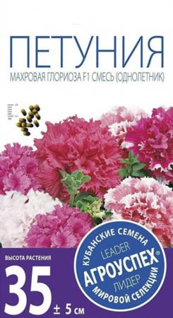 СЕМЕНА ЦВЕТОВ ПЕТУНИЯ ГЛОРИОЗА F1 МАХРОВАЯ, ГОФРИР., СМЕСЬ 10 ШТ. (10/400) АГРОУСПЕХ семена агроуспех фриллитуния вишневая петуния f1 о 29785 8 шт