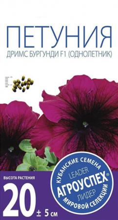 СЕМЕНА ЦВЕТОВ ПЕТУНИЯ ДРИМС БУРГУНДИ F1 КРУПНОЦВЕТК. 10 ШТ. (10/400) АГРОУСПЕХ семена агроуспех фриллитуния вишневая петуния f1 о 29785 8 шт