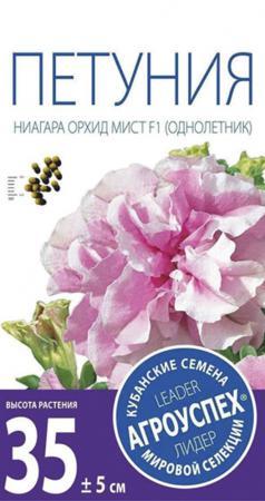 СЕМЕНА ЦВЕТОВ ПЕТУНИЯ НИАГАРА ОРХИД F1 МАХРОВАЯ 10 ШТ. (10/400) АГРОУСПЕХ семена агроуспех фриллитуния вишневая петуния f1 о 29785 8 шт