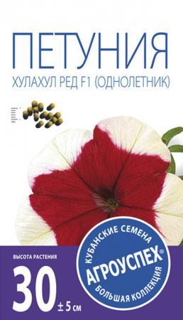 СЕМЕНА ЦВЕТОВ ПЕТУНИЯ ХАЛАХУЛ РЕД F1 10 ШТ. (10/400) АГРОУСПЕХ семена агроуспех фриллитуния вишневая петуния f1 о 29785 8 шт