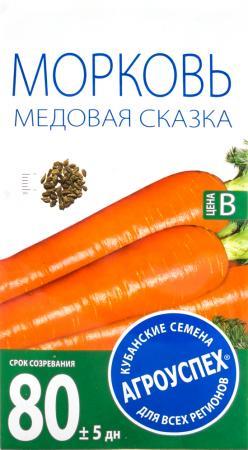 """СЕМЕНА МОРКОВЬ """"МЕДОВАЯ СКАЗКА"""" 2 Г (10/500) """"АГРОУСПЕХ"""""""