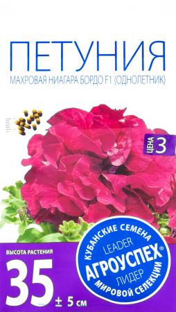 СЕМЕНА ЦВЕТОВ ПЕТУНИЯ НИАГАРА БОРДО F1 МАХРОВАЯ 10 ШТ. (10/400) АГРОУСПЕХ семена агроуспех фриллитуния вишневая петуния f1 о 29785 8 шт