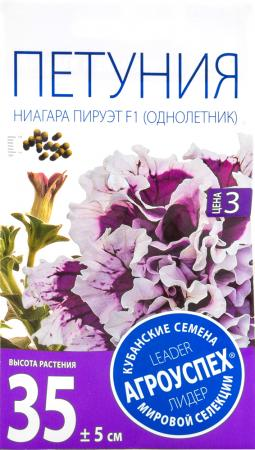СЕМЕНА ЦВЕТОВ ПЕТУНИЯ НИАГАРА ПИРУЭТ F1 МАХРОВАЯ 10 ШТ. (10/400) АГРОУСПЕХ семена агроуспех фриллитуния вишневая петуния f1 о 29785 8 шт