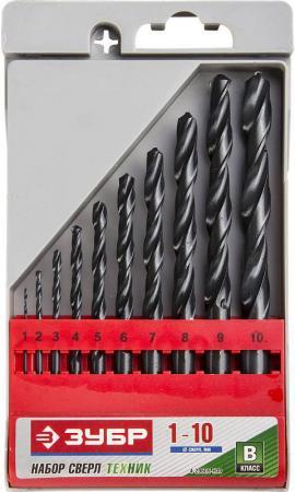 Набор сверл по металлу 10 шт (d=1-10 мм), быстрорежущая сталь, класс В, ЗУБР 29605-H10, МАСТЕР-10