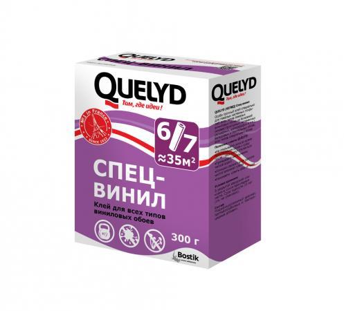 """КЛЕЙ """"QUELYD"""" ВИНИЛОВЫЙ 300 Г (30) ФРАНЦИЯ"""