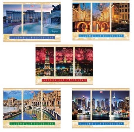 Альбом для рисования Hatber Города мира A4 40 листов альбом для рисования hatber верные друзья a4 12 листов