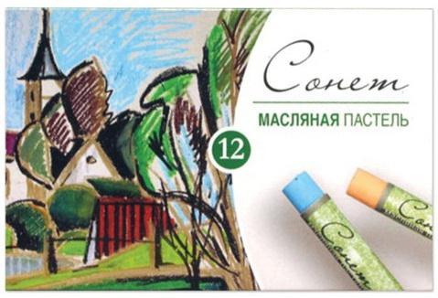 """Пастель масляная художественная """"Сонет"""", 12 цветов, круглое сечение, 7041155 цены онлайн"""