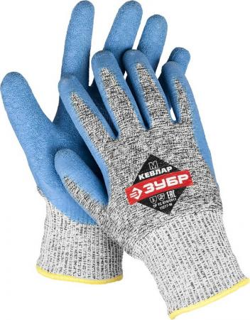 Перчатки ЗУБР для защиты от порезов, с рельефным латексным покрытием, размер L (9) перчатки для защиты от порезов зубр с рельефным латексным покрытием размер xl 10