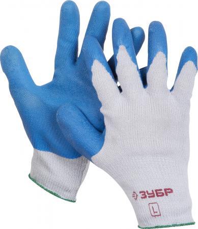 Перчатки ЗУБР рабочие с резиновым рельефным покрытием, размер L цены онлайн