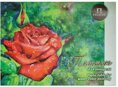Папка для акварели PALAZZO Алая роза A2 20 листов цена