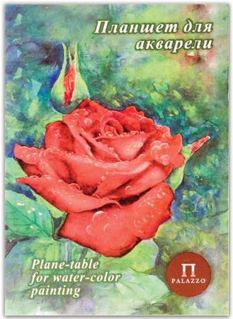 Планшет для акварели PALAZZO Алая роза A4 20 листов цена