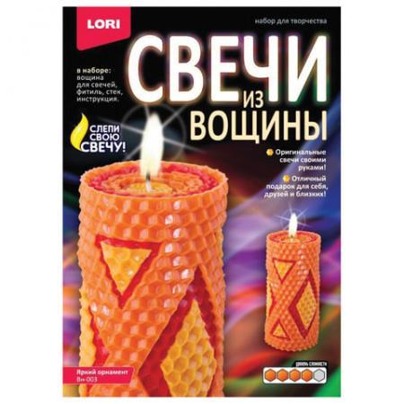 Набор для изготовления свечей Lori Яркий орнамент