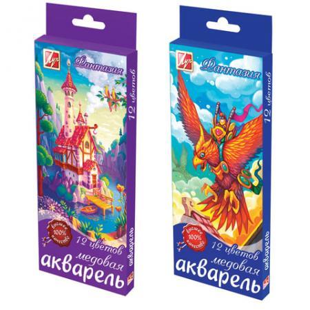 Краски акварельные ЛУЧ Фантазия 12 цветов printio акварельные краски