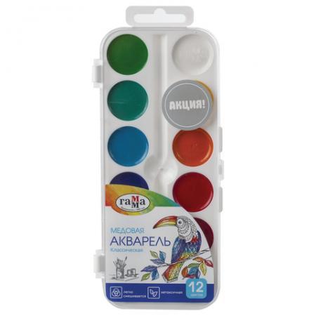 Краски акварельные Гамма Классическая 12 цветов