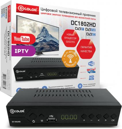 Цифровая приставка D-COLOR DC1802HD цены