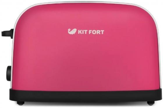 Тостер KITFORT КТ-2014-5 серебристый розовый тостер kitfort кт 2014 3 красный