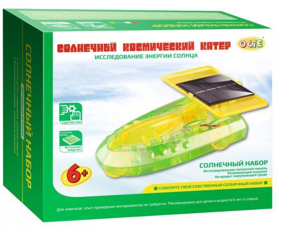 Набор OCIE Солнечный космический катер цены онлайн