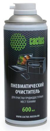 Пневматический очиститель Cactus CS-AIR600 600 мл