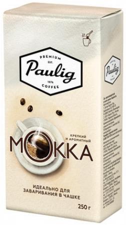 """Кофе молотый PAULIG (Паулиг) """"Mokka"""", натуральный, 250 г, вакуумная упаковка, для заваривания в чашке, 16672"""