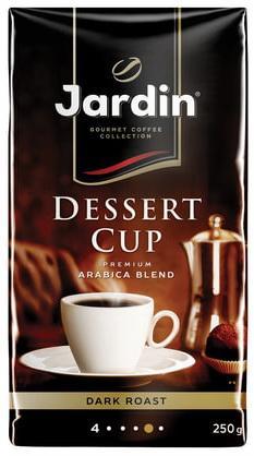 Кофе молотый JARDIN (Жардин) Dessert Cup, натуральный, 250 г, вакуумная упаковка, 0549-26 кофе жардин молотый жареный дессерт кап 250г