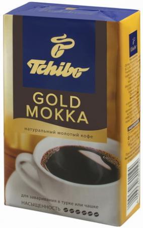 Кофе молотый TCHIBO (Чибо) Gold Mokka, натуральный, 250 г, вакуумная упаковка tchibo espresso sicilia style кофе молотый 250 г