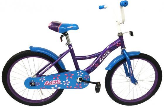 """Велосипед двухколёсный Navigator Lady 20"""" синий ВН20211 цены"""