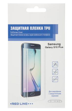 Защитная пленка для экрана Redline для Samsung Galaxy S10 Plus 1шт. (УТ000017212) пленка