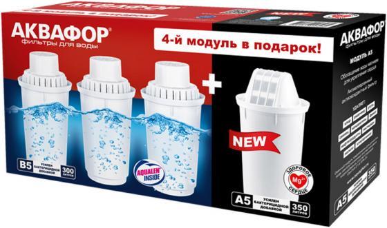 Комплект картриджей Аквафор B5 + A5 для кувшинов ресурс:300л (упак.:4шт)
