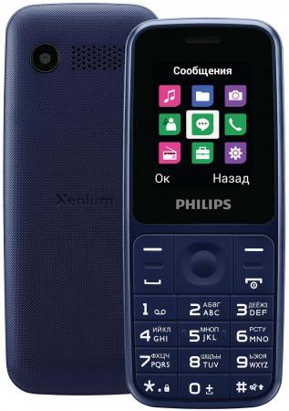 "все цены на Мобильный телефон Philips E125 синий 1.77"" онлайн"