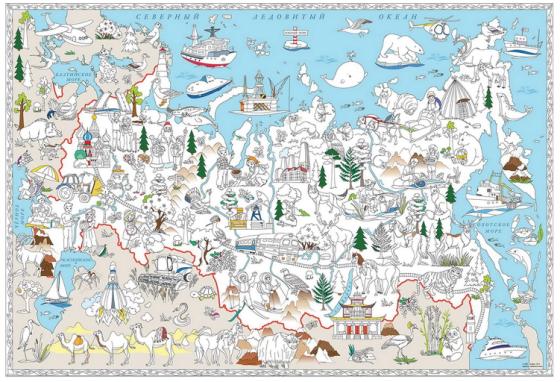 """Карта-раскраска """"Наша Родина - Россия"""", 101х69 см"""