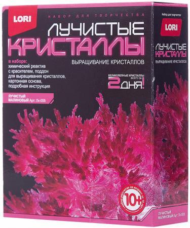 Набор для изготовления лучистых кристаллов Lori Малиновый кристалл от 10 лет набор для выращивания кристаллов lori лучистый кристалл