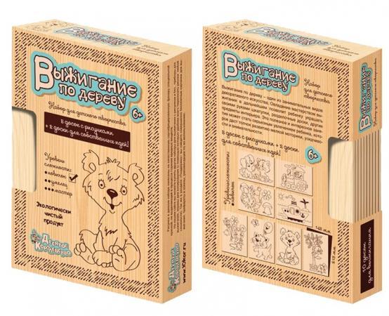 Набор досок для выжигания Десятое королевство Новичок от 6 лет десятое королевство набор для выжигания игривый щенок слониха со слоненком