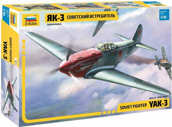 Истребитель ЗВЕЗДА Як-3 1:48 самолёт звезда як 3 1 48 и