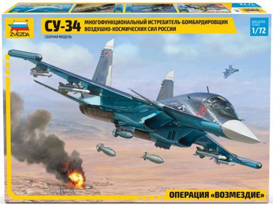 цена на Истребитель ЗВЕЗДА Су-34 1:72