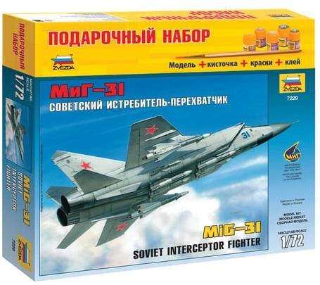 цена на Истребитель ЗВЕЗДА Истребитель-перехватчик советский МиГ-31 1:72