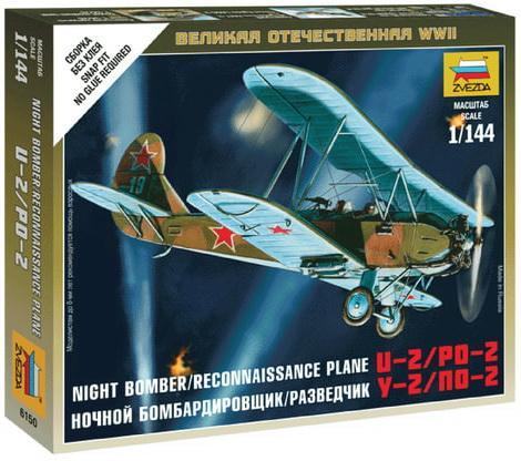 Модель для сборки САМОЛЕТ Бомбардировщик/разведчик советский По-2, масштаб 1:144, ЗВЕЗДА, 6150 звезда сборная модель немецкий бомбардировщик ju 87b2