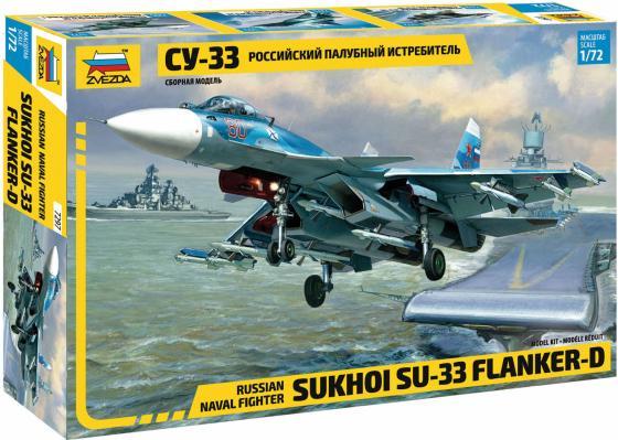 цена на Истребитель ЗВЕЗДА Су-33 1:72