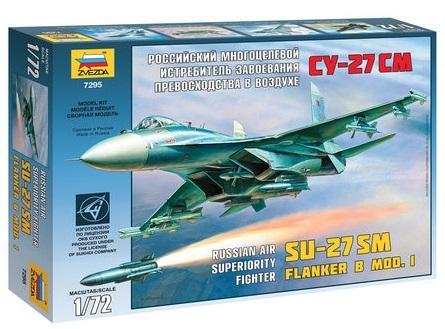Самолёт ЗВЕЗДА Су-27СМ 1:72