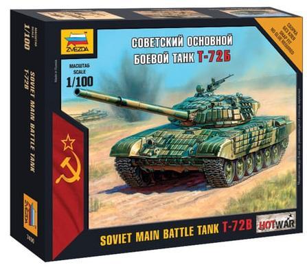 Танк ЗВЕЗДА Основной советский Т-72Б 1:100 танк звезда т 72б с активной броней 1 35 3551п подарочный набор