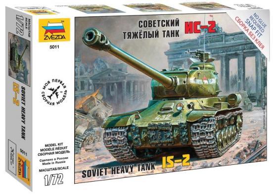 Танк ЗВЕЗДА Тяжелый советский ИС-2 1:72 хаки футорка smart ис 072204