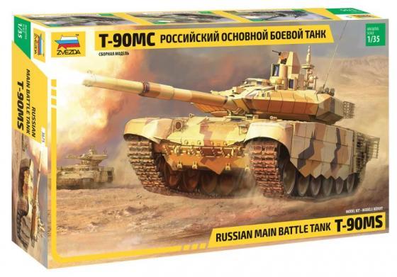 Танк ЗВЕЗДА ТАНК Основной российский Т-90МС 1:35 серый танк звезда т 72б с активной броней 1 35 3551п подарочный набор